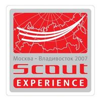 Scout experience, фото 1