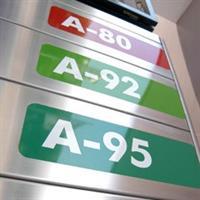 Бензин снова дорожает, фото 1