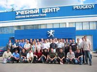 Компания Peugeot открыла учебный центр, фото 1