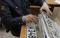 ГИБДД перестанет выдавать автомобильные регистрационные знаки, фото 1
