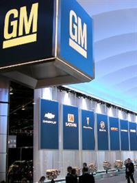 GM предлагает покупателям покататься на своих автомобилях 2 месяца бесплатно, фото 1
