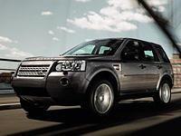 Последние автомобили Land Rover по старым ценам! , фото 4