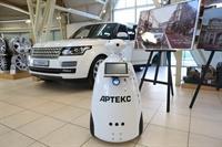 В компании Артекс прошла премьера нового Range Rover, фото 2