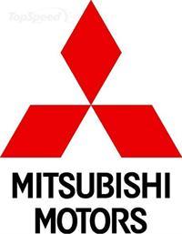 Mitsubishi приобрела контрольный пакет акций своего дистрибутора в России, фото 1