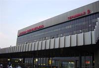 ГИБДД просит не ездить в районы аэропортов 7-9 мая, фото 1