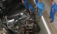 Mercedes, в котором разбилась принцесса Диана, стоит  $2 млн, фото 1
