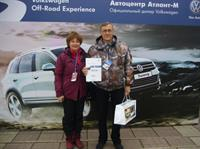 Атлант-М Бажова провел Volkswagen Off-road Experience 2011, фото 8