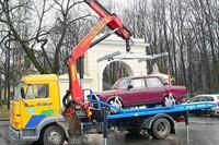Совет по утилизации авто, фото 1