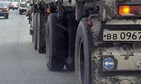 """Въезд в центр Москвы для """"грязных"""" грузовиков будет закрыт, фото 1"""
