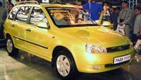 АвтоВАЗ запустил конвейер по выпуску универсалов Lada Kalina, фото 1