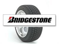 Шины Bridgestone получат российскую «прописку» , фото 1