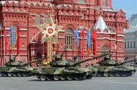 В Москве ограничат движение 26 апреля, а также 3 и 7 мая, фото 1