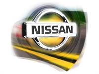 Nissan Motor построил самый большой полигон в Японии, фото 1