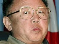 Ким Чен Ир уничтожит японский автопром, фото 1