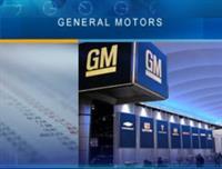 Opel против General Motors, фото 1