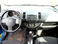 Nissan Note: Стильная машина для разборчивого семьянина, фото 36