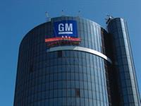 Суд США разрешил GM обанкротиться, фото 1