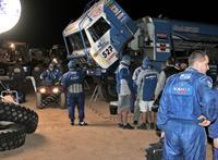 Дакар 2007: последние известия, фото 1
