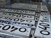 Коды регионов на автомобильных номерах упразднят, фото 1