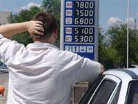 Возбуждены дела против нефтяников, фото 1