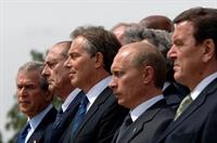 Машины президентов уйдут с молотка, фото 1