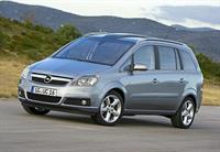 Ликвидация склада Opel!, фото 2