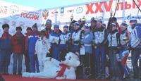 Японский автоконцерн помог российским лыжникам, фото 1