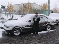 Завтра в Москву придет зима, фото 1