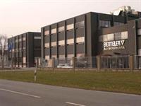 В Новгородской области построят завод автокомплектующих, фото 1