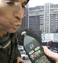ГИБДД получит новые алкотестеры и больше прав на их применение, фото 1