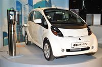 Таможенные пошлины на электромобили отменят, фото 1