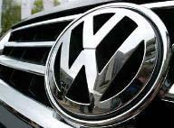 Volkswagen выкупил площадку для будущего завода, фото 1