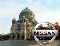 Nissan построит терминал в Кронштадте, фото 1