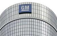 General Motors получит остальные миллиарды, фото 1