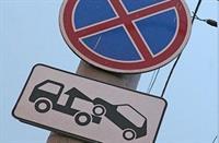 В Москве зимой будут ставить дополнительные знаки, фото 1