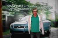 Премьера Volvo C70, фото 6