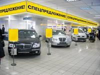 «Инком-авто» закрывает в Москве три автосалона, фото 1