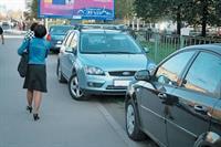 Власти возьмутся за незаконную парковку, фото 1