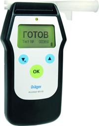 Верховный суд РФ признал процедуру освидетельствования водителей на алкоголь «по запаху» неправомерной, фото 1