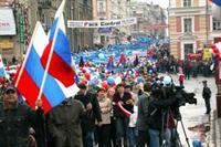 7 ноября будет перекрыт центр Москвы, фото 1