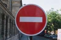 ГИБДД просит водителей воздержаться от поездок сегодня, фото 1