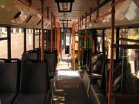 Давайте вместе подарим автобус детям-инвалидам!, фото 2