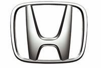 Компания Honda начала очередной отзыв, фото 1