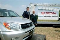 Toyota готовит россиянам новогодний подарок, фото 1