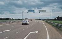 Россия Украина построят скоростной автобан, фото 1