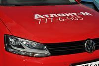 """Автомобильный холдинг """"Атлант-М"""" запустил для своих клиентов новый сайт, фото 1"""