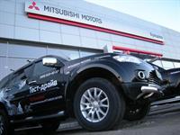 В Кунцево открылся дилерский центр Mitsubishi Motors, фото 1