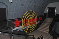 «Атлант-М» отчитался за 2011 год, фото 4