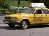 Услуги такси отныне можно оплатить кредиткой, фото 1