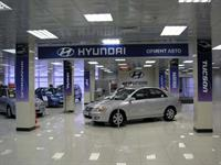 Новый салон Hyundai в Москве, фото 1